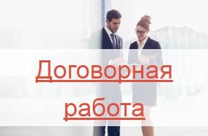 Онлайн помощь юриста в беларуси адвокат по жилищным вопросам Танкистов улица