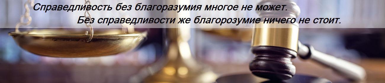 Бесплатная юридическая консультация в минске онлайн